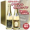 オリジナル名入れ金箔入りスパークリングワイン750ml1本化粧箱入りプレゼントに名入れお酒父の日【楽ギフ_包装選択】