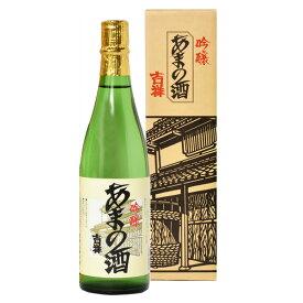 天野酒 吟醸 吉祥 720ml あまのさけ 日本酒 清酒