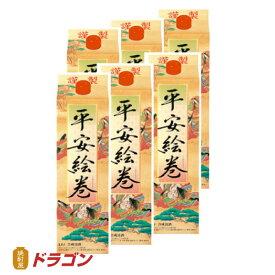 合成清酒 平安絵巻1.8L紙パック×6 1ケース1800ml 宝酒造 合成酒