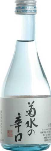 菊水の辛口 本醸造酒 300ml 15度 日本酒 清酒 菊水酒造