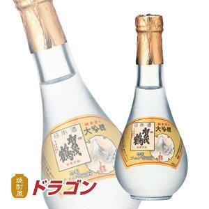 特製ゴールド賀茂鶴 180ml金箔入り 丸瓶 清酒 日本酒