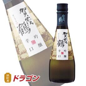 賀茂鶴 吟醸辛口 300ml日本酒 清酒