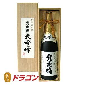 賀茂鶴 純米大吟醸 大吟峰(だいぎんぽう) 1800ml 木箱入 清酒 日本酒 ギフト 贈り物 1.8L