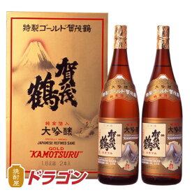 特製ゴールド賀茂鶴 1.8L×2本 化粧箱入り 金箔入り 1800ml ギフト 贈り物 GK-A2 清酒 日本酒