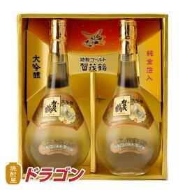 特製ゴールド賀茂鶴 720ml×2本 化粧箱入 金箔入り GK-B2 ギフト 贈り物 清酒 日本酒