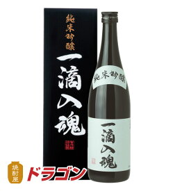 賀茂鶴 純米吟醸 一滴入魂化粧箱入り 黒瓶 720ml 清酒 いってきにゅうこん
