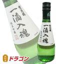 賀茂鶴 純米吟醸 一滴入魂300ml 清酒 日本酒 いってきにゅうこん