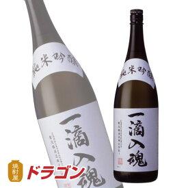 賀茂鶴 純米吟醸 一滴入魂 1.8L化粧箱なし 1800ml 清酒 いってきにゅうこん