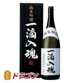 賀茂鶴 純米吟醸 一滴入魂 黒 1.8L IN-A1化粧箱入り 1800ml 清酒 いってきにゅうこん