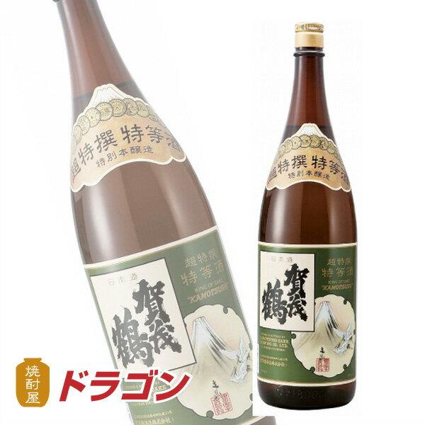 賀茂鶴 特別本醸造 超特撰特等酒 1.8L 化粧箱なし 清酒 日本酒 1800ml