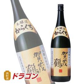 賀茂鶴 本醸造辛口 からくち 1.8L1800ml 清酒