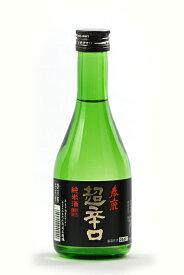 春鹿 純米 超辛口 300ml 15度 今西清兵衛商店日本酒 清酒