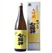七福神 大吟醸 てづくり 1800ml清酒 日本酒 1.8L 東北 岩手 菊の司