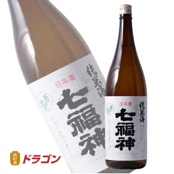 七福神 純米酒 1800ml清酒 日本酒 1.8L 東北 岩手 菊の司
