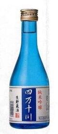 四万十川 純米吟醸酒 300ml 14.9度 日本酒 清酒 菊水酒造