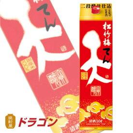 松竹梅 天 てん3L紙パック3000ml 宝酒造