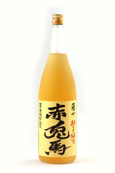 赤兎馬(せきとば) 柚子梅酒 1800ml【濱田酒造】 1.8L ゆずうめしゅ