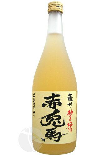 赤兎馬(せきとば) 柚子梅酒 720ml【濱田酒造】 ゆずうめしゅ