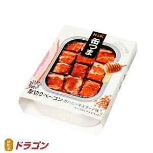 K&K 缶つま★レストラン 厚切りベーコンのハニーマスタード味 105g缶
