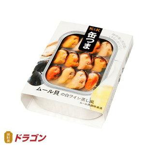 K&K 缶つま★レストラン ムール貝の白ワイン蒸し風 95g缶