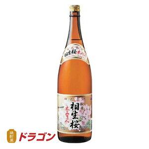 【送料無料】相生桜 本みりん 1.8L瓶×6本 1ケース 相生ユニビオ 調味料 あいおいさくら 1800ml