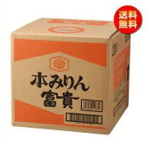 【送料無料】本みりん 富貴 徳用 20L キュービーテナー バッグイン 合同 業務用 大容量 BIB