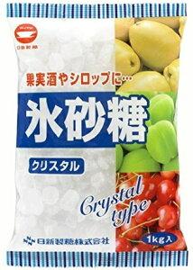 【超お買い得!】果実酒用 氷砂糖 クリスタルシュガー 1kg入り