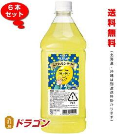 【送料無料】ニッカ 果実の酒 よだれモンサワー 18% 1800ml ×6本 1ケース ペットボトル リキュール アサヒ カクテルコンク 業務