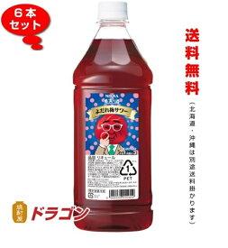 【送料無料】ニッカ 果実の酒 よだれ梅サワー 18% 1800ml×6本 1ケース ペットボトル リキュール アサヒ カクテルコンク 業務