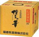 【送料無料】博多の華 むぎ焼酎 25度 18L キュービーテナー【麦焼酎】福徳長酒類 大容量 業務用 BIB