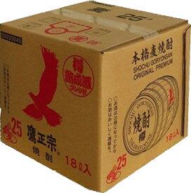 【送料無料】ごりょんさん むぎ 麦 25度  18L キュービーテナー【麦焼酎】鷹正宗酒造 大容量 業務用