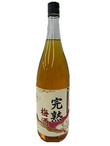 完熟梅酒 12度 1800ml【梅酒】 1.8L 中田食品