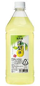 ニッカ 果実の酒 洋梨酒15度 1800ml ペットボトル リキュールアサヒ カクテルコンク 業務用