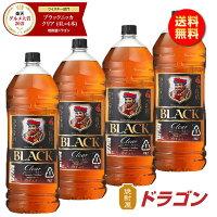 【送料無料】ニッカウイスキーブラックニッカクリア37度4.0L×41ケース4000mlアサヒペットボトル※※北海道・沖縄は別途送料¥800が掛かります。後ほどお値段訂正させていただきます。