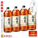 【送料無料】 ウイスキー 香薫(こうくん) 4L×4本 37% 4000ml 合同 ペットボトル 大容量 業務用 (ポンプ付)