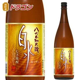 白水 25度 1.8L瓶 麦焼酎 キリンビール はくすい 1800ml