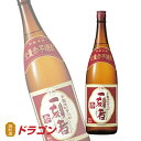 全量芋焼酎「一刻者」〈赤〉25度1.8Lびん1800ml 宝酒造
