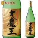 大魔王 25度 1800mlだいまおう 1.8L 濱田酒造【芋焼酎】