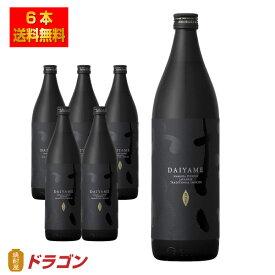 【送料無料】だいやめ DAIYAME 25度 900ml×6本 芋焼酎 濱田酒造