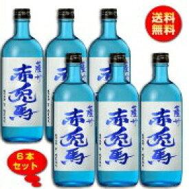 【送料無料】赤兎馬(せきとば) ブルー 20度 720ml×6本 濱田酒造 【芋焼酎】