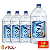 ビッグマン20度5Lペットボトル5000ml合同酒精焼酎甲類