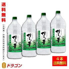 【送料無料】博多の華 そば 25度 4L×4本 そば焼酎 福徳長酒類 本格焼酎 はかたのはな 4000ml