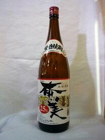 奄美 25度 1800ml 奄美黒糖焼酎 奄美酒造 1.8L