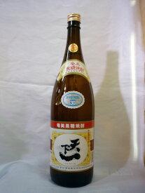 天下一 30度 1800ml 黒糖焼酎 新納酒造てんかいち 1.8L 【お取り寄せ】