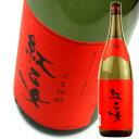 紅乙女 25度 1800ml 胡麻焼酎 紅乙女酒造べにおとめ ごま 1.8L 【お取り寄せ】