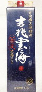 【本格焼酎】吉兆雲海 そば焼酎 25度 1800ml パック  雲海酒造