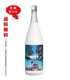 【送料無料】鍛高譚(たんたかたん) 20度 1800ml×6本 1ケース しそ焼酎 合同酒精