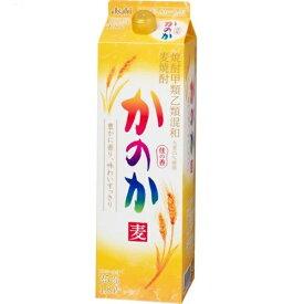 かのか 麦 25度 甲乙混和焼酎 紙パック 1.8L 1800ml アサヒ むぎ焼酎