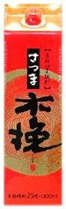 さつま木挽 芋焼酎 25度 1800ml パック 1.8L 雲海酒造