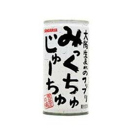 サンガリア みっくちゅじゅーちゅ 190ml×30缶